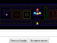 Домашняя страница Google сошла с ума в годовщину Pac-Man