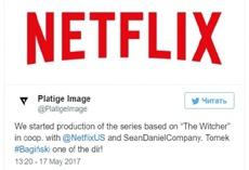 Netflix анонсировала сериал по мотивам