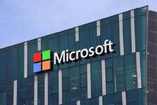 Microsoft отключит SMBv1 в Windows уже осенью нынешнего года