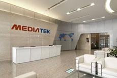 MediaTek опровергла слухи о массовых увольнениях