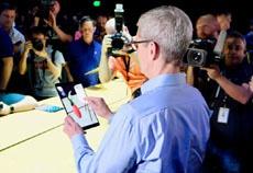 Apple на WWDC 2017 показала нам конец эпохи iPhone