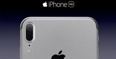 Apple пора выпустить iPhone Pro