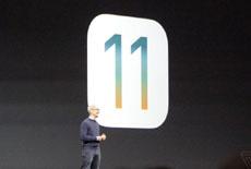 iOS 11 представлена официально: все новые функции, особенности, сроки релиза
