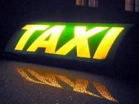 Такси Пятигорска