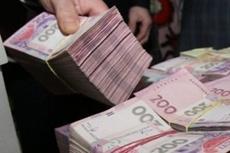 На Херсонщине сотрудницы банка присвоили почти полмиллиона гривен