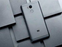 Xiaomi лишила Redmi 4 больших рамок вокруг экрана