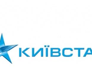 Київстар портмоне