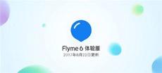 9 моделей Meizu получили публичную бета-версию Flyme с Android Nougat