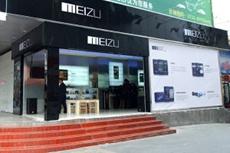 Meizu согласилась на патентные отчисления в пользу Qualcomm
