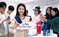 LG объявила цены на V30 и V30+