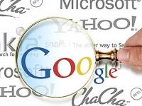 В Google на смартфонах запущена функция мгновенного поиска