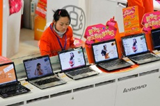 Lenovo оштрафуют на $3,5 млн за установку рекламного ПО Superfish