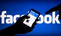 Facebook в следующем месяце откроет офис в Африке