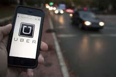 Uber больше не будет следить за пассажирами