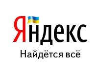 Блогосфера Украины