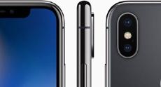 В основной камере новых айфонов появится 3D-сканер