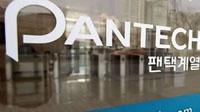 Pantech на грани ликвидации