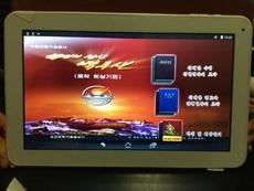 Из Северной Кореи вывезли тоталитарный планшет на Android