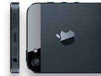 Тысячи iPhone отключились после последнего обновления iOS