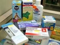 Перечень бесплатных лекарств для детей до 3 лет в рб / Бульварные романы.
