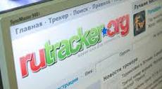 RuTracker.org готовит для пользователей пути обхода блокировки сайта