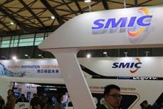 Китайский чипмейкер SMIC отчитался о падении доходов