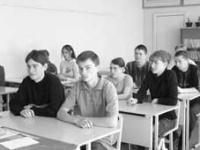 Интернет за партой: Сеть для студентов и преподавателей