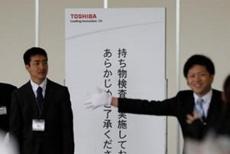 Подписание соглашения о продаже полупроводникового бизнеса Toshiba откладывается
