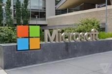 Microsoft признала отключение антивирусов сторонних производителей