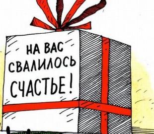 Вы выиграли вирус! Вредоносные программы зарабатывают на жадности украинцев