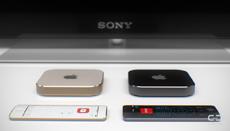 Три продукта, которые Apple не покажет на осенней презентации