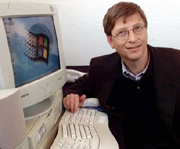 День, когда появилась Windows 98