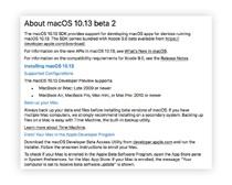 Вышла macOS High Sierra 10.13 beta 2 для Mac