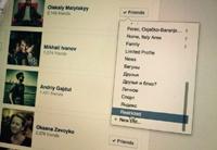 Что делать, если вы не можете отклонить нежелательный запрос в друзья в Facebook