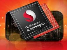 Qualcomm Snapdragon 450 станет новым решением для бюджетных смартфонов