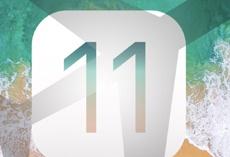 Новое в iOS 11: Авиарежим больше не выключает автоматически Wi-Fi и Bluetooth