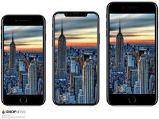 Почему не стоит ждать iPhone 8, 7s и 7s Plus в этом году