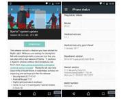 Android 7.1.1 принесёт на Sony Xperia X ночной режим