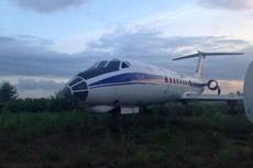 Одессит продает в Интернете самолет Ту-134 за полмиллиона гривен