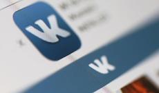 Как обойти блокировку «ВКонтакте» без сторонних приложений
