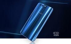 Huawei Honor 9 официально представлен