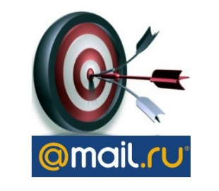 Mail.ru Group приобрела домен Mail.ua