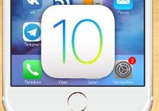 Apple выпустила iOS 10.3 beta 4 для iPhone, iPad и iPod touch