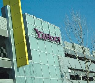 Компания Yahoo намерена сократить тысячи сотрудников Yahoo объявит план реорганизации компании