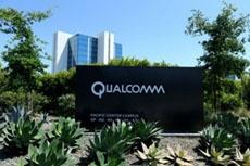 Qualcomm снова штрафуют за нарушение антимонопольного законодательства