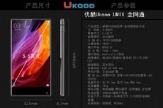 В Китае начали продавать клон Xiaomi Mi Mix