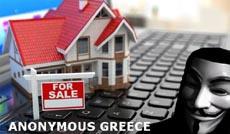 Anonymous взломали греческий аукцион по продаже недвижимости должников