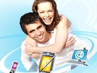 Вышли новые версии Мобильного Mail .Ru Агента с картами и поддержкой ICQ и Jabber