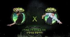 В Корее запустили кулинарное шоу с блюдами из World of Warcraft