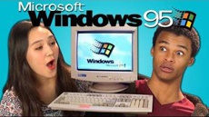 Реакция подростков на Windows 95